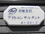 CIMG5914.JPG